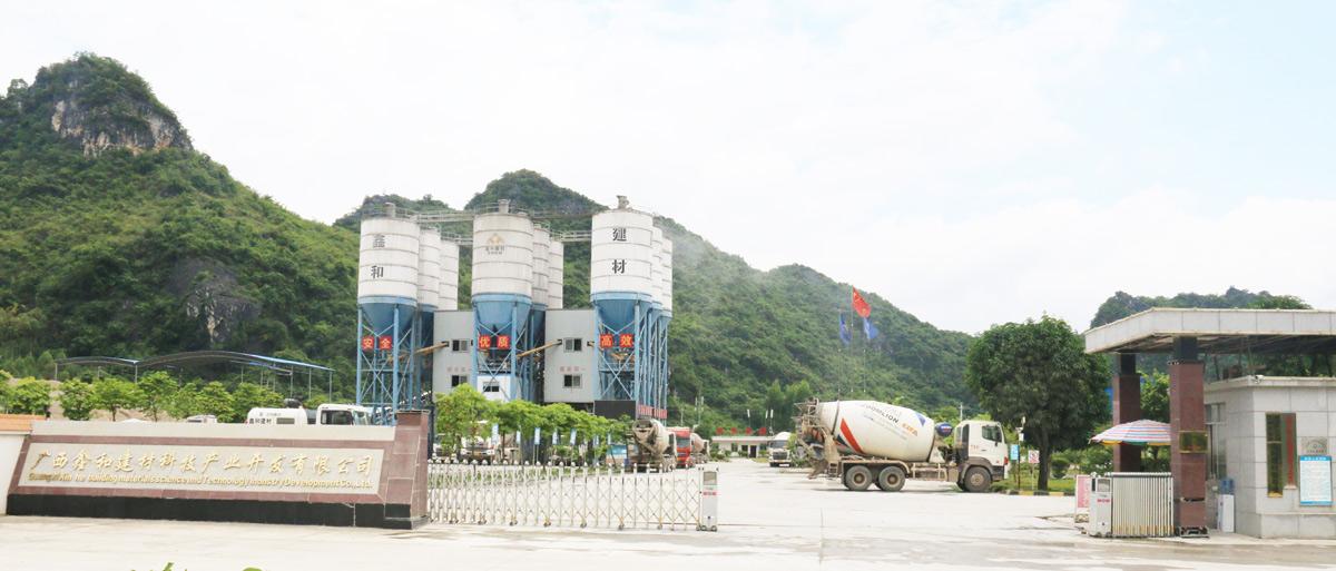广西鑫和bet体育万博科技产业开发有限公司